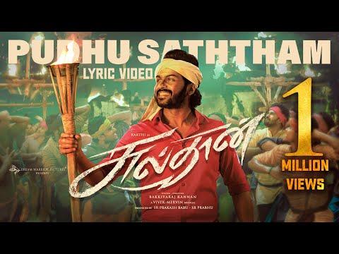 Pudhu Saththam - Lyric (Tamil) | Sulthan