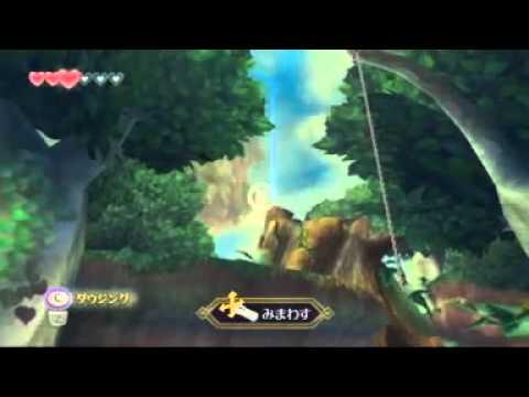 Three Minutes of Skyward Sword Footage