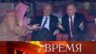 Главное спортивное событие планеты - открытие Чемпионата мира по футболу FIFA 2018 в России™.