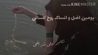 تحميل اغاني اغنيه يومين اضل وانساك روح انساني✋???? MP3