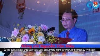 Kỷ niệm 90 năm Ngày thành lập Đoàn TNCS Hồ Chí Minh (26/3/1931 – 26/3/2021)