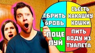 Последний Кто Крутит Мистическое Колесо Получит 10.000 Рублей / 24 Часа Челлендж