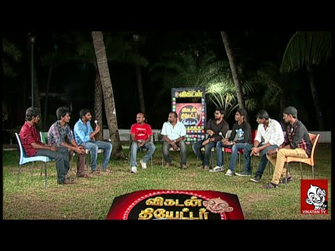 Miruthan-Movie-review-Vikatan-theatre-first-look-09-03-2016