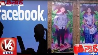 Facebook Helps Differently Abled Couple To Marry