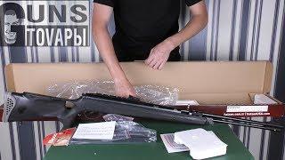 Пневматическая винтовка Hatsan 150 TH с газовой пружиной от компании CO2 - магазин оружия без разрешения - видео