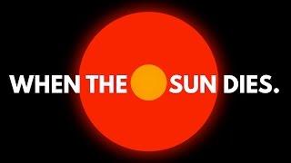 מה יקרה כשהשמש שלנו תסיים את חייה?