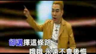 DJ Jerry 羅百吉 - 絕不放棄