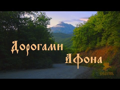https://www.youtube.com/watch?v=GvD4yMxsPJ0