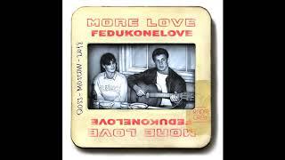 FEDUK – Модели (Acoustic) (prod. by Qoss)