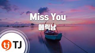 [TJ노래방] Miss You   에릭남(Eric Nam)  TJ Karaoke