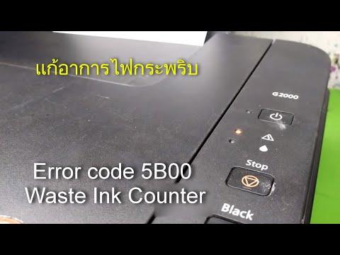 Cannon G Series G1000 G2000 G3000 G4000 5B00 Error Fix Service Reset