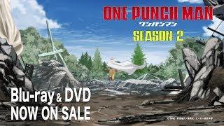 TVアニメ『ワンパンマン』第2期 Blu-ray & DVD 発売中CM(15秒/ヒーロー編)