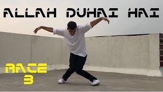 Allah Duhai Hai- Race 3 | Dance cover | Punit Choreography