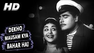 Dekho Mausam Kya Bahar Hai | Lata Mangeshkar, Mukesh
