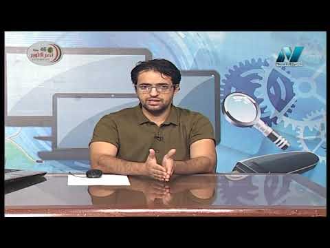 فيزياء لغات 1 ثانوي أ محمود عامر 14-10-2019