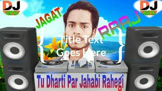 Dj Amit Bhai Danpur - Thủ thuật máy tính - Chia sẽ kinh