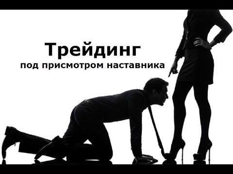 Транспортная компания в челябинске альфатрейдинг