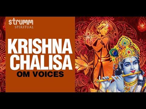 Krishna Chalisa | Om Voices  | With full lyrics | 40 verses on Lord Krishna