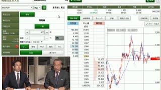 松井証券「ネットストックスマート」操作方法のご紹介-4-
