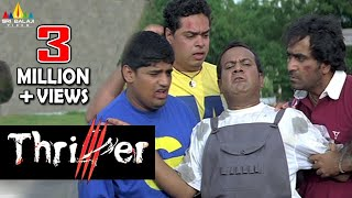 Thriller Hyderabadi Full Movie  Latest Hindi Full Movies  RK Aziz Adnan Sajid