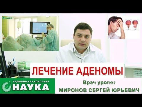 Операция простатита у мужчин видео