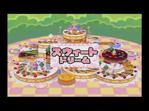 【マリオパーティ5】 Part6 ~スウィート・ドリーム~