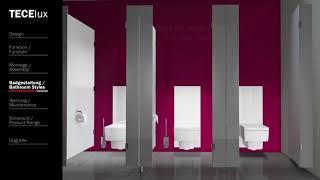 Инсталляция для унитаза Tece Teceprofil 9.300.000 видео