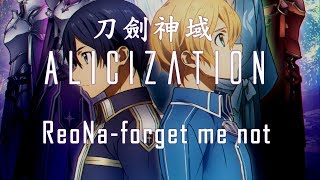 【刀劍神域 Alicization 完整ED2】ReoNa - forget-me-not《中日字幕》