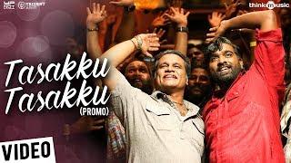 Vikram Vedha Songs   Tasakku Tasakku Video Song Promo   R.Madhavan, Vijay Sethupathi   Sam C S