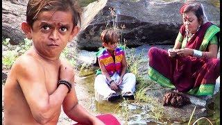 छोटू की बाहुबली कॉमेडी | CHOTU KI BAHUBALI | Khandesh Ki Comedy || 2017 October Comedy Video