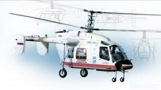 Вертолеты России для регионов