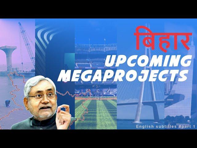 Video Aussprache von Bihar in Englisch