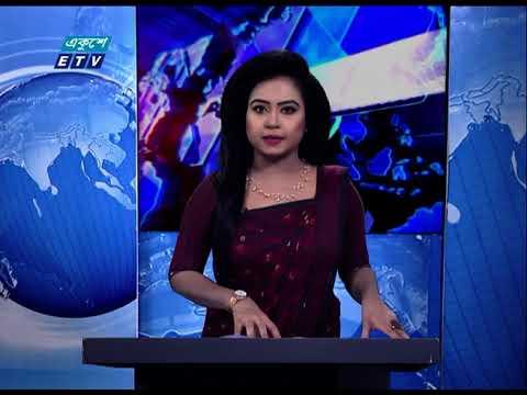 01 Am News || রাত ০১ টার সংবাদ || 20 October 2020 || ETV News