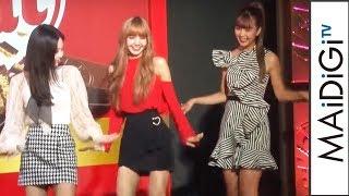 藤田ニコル、BLACKPINKと「Forever Young」ダンスを生披露 「キットカット」日本発売45周年セレブレーションパーティー