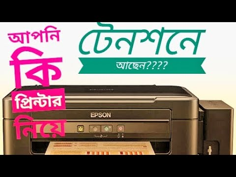 EPSON L220 L210 L360 RESET ALL EPSON PRINTER - смотреть онлайн на