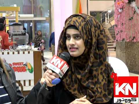 Watch & Win On Road 22 February 2020 | Kohenoor News Pakistan