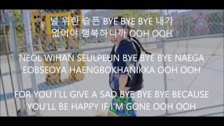 Happy - 2NE1 [Han,Rom,Eng] Lyrics