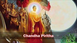 Chandha Piritha - Singlish Translation (MKS)