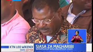Siasa za Magharibi: Wanasiasa wazungumzia siasa za 2022
