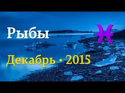 Гороскоп на 2016 год водолей женщина на октябрь