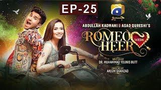 Romeo Weds Heer - Episode 25 | HAR PAL GEO
