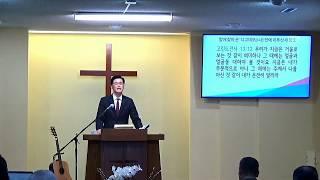 """요한복음 강해(18) 밤에 찾아 온 """"니고데모(=나)""""안에 이루신 새 창조(1)"""