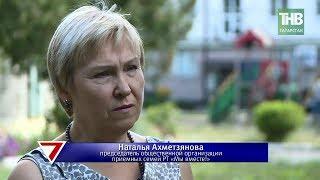 В Алексеевском районе в деревне Красная Горка произошла трагедия | 7 Дней - ТНВ