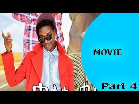 Ella TV - New Eritrean Movie 2017- Kalsi Kal - Part 4 - Ella Movies