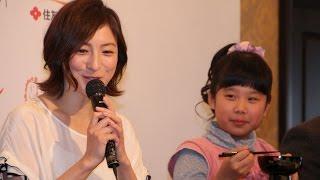 広末涼子「命をかけて演じたい」 はなちゃんお手製のみそ汁も 映画「はなちゃんのみそ汁」製作発表会2
