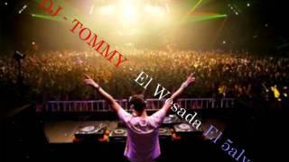الوسادة الخالية - اوكا و أورتيجا - DJ TOMMY تحميل MP3