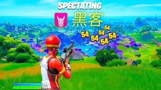 I spectated Fortnite China (its weird)