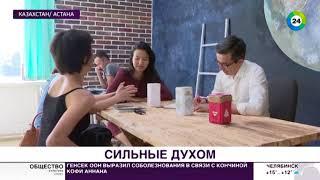 Людей с ограниченными возможностями в Казахстане учат вести бизнес