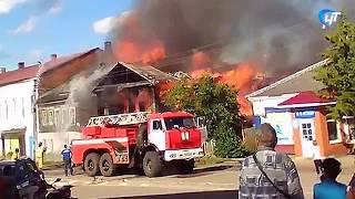 В центре города Валдай случился серьезный пожар
