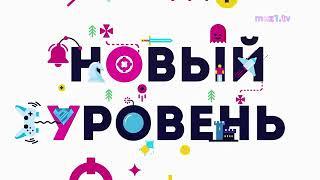 Ольга Бузова - Мало половин   Выпускной 2018